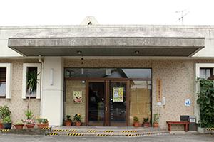 地区市民センター